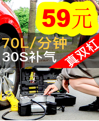 Re:夏科32G卡9!32gU盘9!C口1万充电宝14!吸锡器6!20W平板灯8.9!切割垫板4件5.9 ..