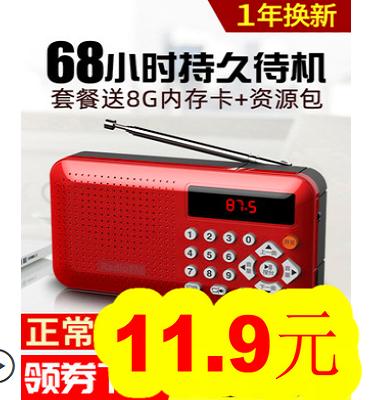 收音机11!理发器18!