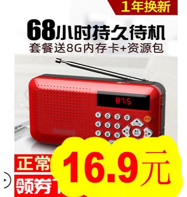 夏科32G卡9!32gU盘9!