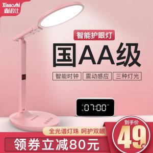 护眼台灯29!除胶剂4.8