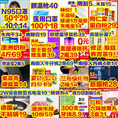 ♥N95口罩50个29