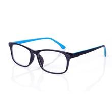 眼镜!防蓝光辐射防近
