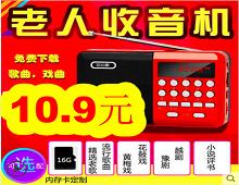 收音机10!联想3.0硬盘