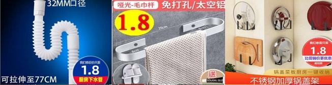 电脑音箱6.9吸尘器6.9