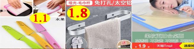 网线钳5.3蓝牙音箱9.9