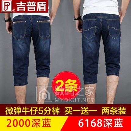 科将7条男士内裤19.9元,PipingRock液体钙拍2件200粒39元,防蓝光近视镜护目镜5.9元