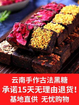 港式流心奶黄月饼6枚16.8元,字大老年机超长待机39.9元,内蒙古风味手撕牛肉干1斤39.9