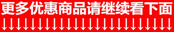 刀具筷子消毒机49元!飞利浦鼠标5.9元!破壁机199元!清扬洗发水2瓶21元!