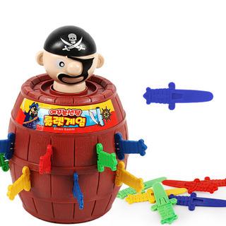 整蛊海盗桶5!50只一次性口罩9.9!电动颈椎按摩器28!运动蓝牙耳机双耳8.8