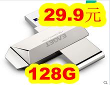128G金属U盘29!夏新机顶盒29!收音机10!双USB插排12!工具包8!鼻毛修剪器5!
