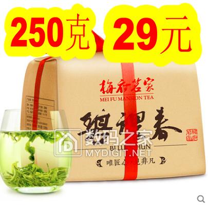 螺春绿茶29,筋膜枪28