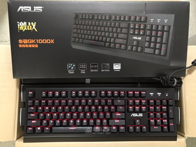原装全新华硕凯华青轴机械键盘少量库存处理原装正品