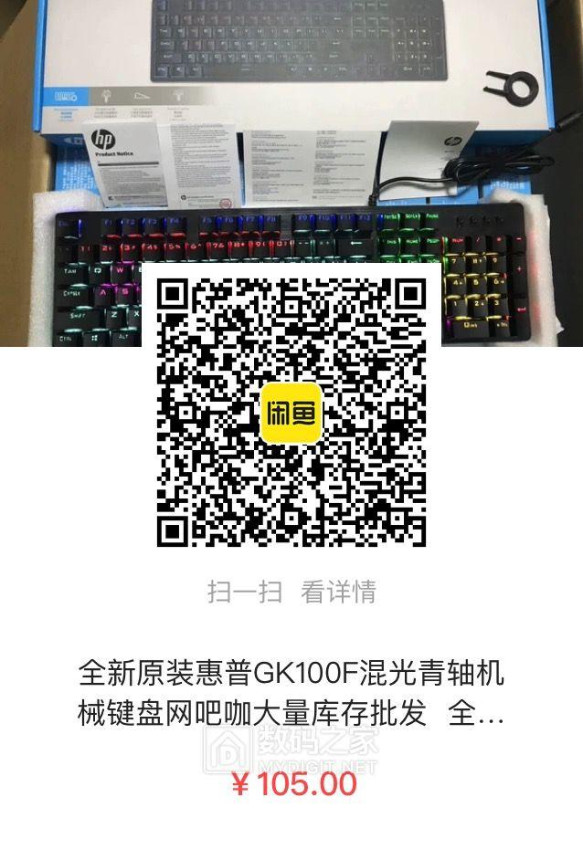 全新原装惠普GK100F混