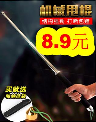 金属美工刀1.8!无线遥