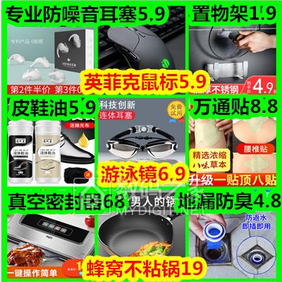 ●防噪音耳塞5!金属冰