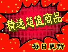 上海硫磺皂5块6.9 血压
