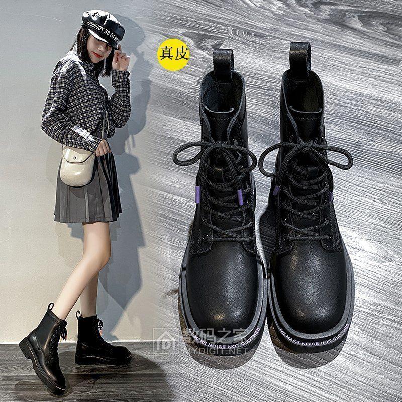 做新品基础销量真皮马丁靴68元包邮