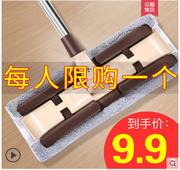 世达螺丝刀3.7!日式滤