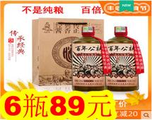 贵州酱香酒6瓶89!合美