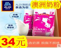 澳洲奶粉2斤34!焖烧杯