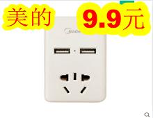 美的USB插排9!太阳能灯3!夏科32gU盘9!锂电头灯10!论坛神灯19!免钉胶2支3.9!