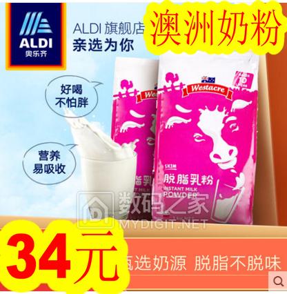 澳洲奶粉34!酱香酒6瓶