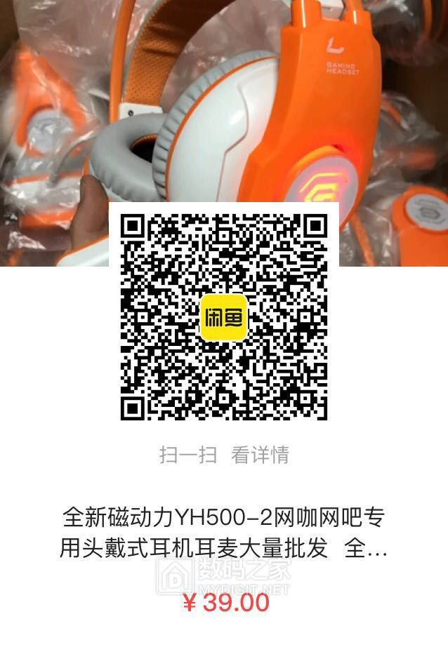 全新磁动力YH500-2网咖