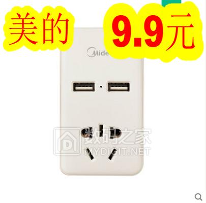 太阳能灯3!美的USB插