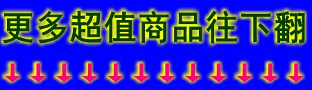 金骏眉红茶6.9元拖把9.