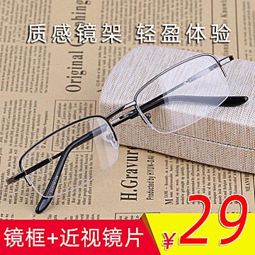 ♥50医用口罩9 孔雀保温杯69 乐申眼镜48含镜片 奥克斯吸尘器39 浴霸灯泡9