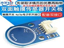 USB剃须刀9 AB胶5 PD快