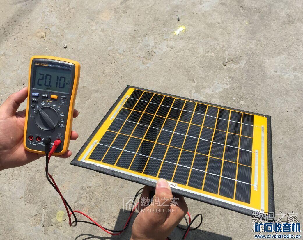 150元打包出 9片 科索拉/QSOLAR太阳能电池板18V10W单晶硅超薄