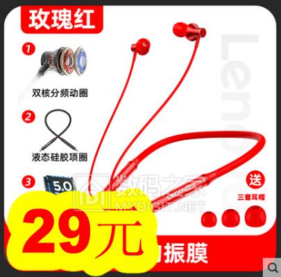 Re:16G卡片U盘5!强力AB胶5!重低音耳麦14!29wPD快充头14!无线鼠标8!美菱踢脚取 ..