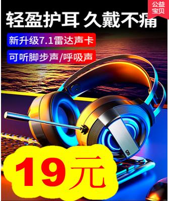 16G卡片U盘5!强力AB胶5!重低音耳麦14!29wPD快充头14!无线鼠标8!美菱踢脚取暖器