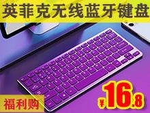 蓝牙键盘16 80W太阳能