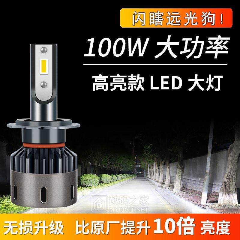 汽车LED大灯灯泡适用于