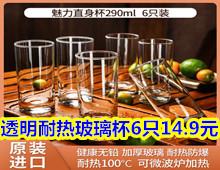阿帕齐5+1层手动剃须刀13.9,散养2母鸡2只59,大红灯笼灯2个12,透明耐热玻璃杯6只14