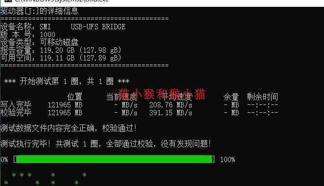 128GB 的SM3350 高速 UFS2.1优盘 坛友优惠只要99元