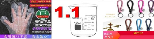 电水壶14.9自动抽水泵6