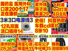 ♥8*CD碟10 200口