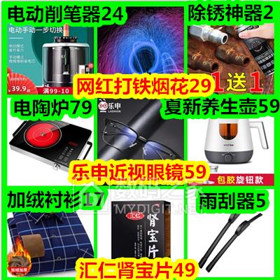 ▼除锈神器2.8 电动削