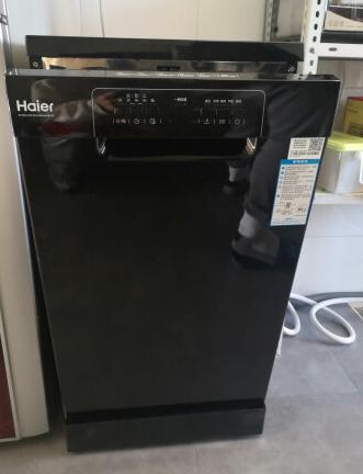 海尔EW10028BK洗碗机好