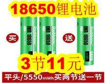 18650鋰電池3節11!血糖儀25!除膠劑2.8!護眼臺燈12!24W吸頂燈7.8!萬用表6.9