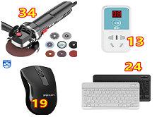 飛利浦無線鼠標19!快速接線端8.9!車載usb小風扇5.8!無線藍牙鍵盤24