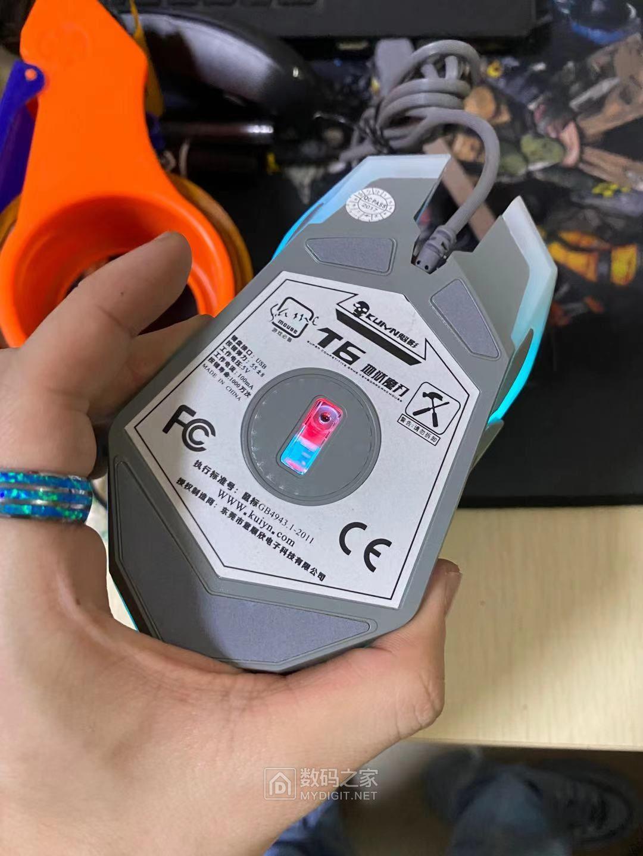 全新游戲七色發光鼠標單USB接口大量庫存特價批發7塊一個