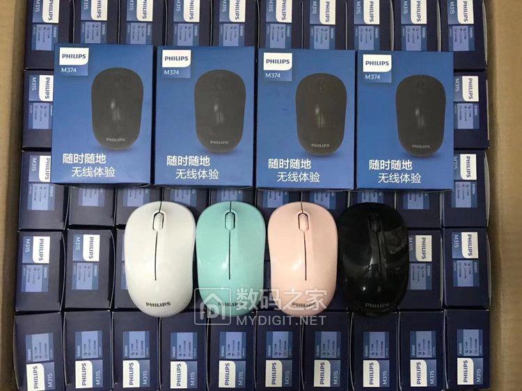 全新飛利浦無線鼠標,原裝大量庫存特價批發清倉處理