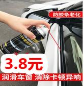 车窗润滑剂3.8!志高壁扇44!电动螺丝刀26.8!管道疏通剂6.9!LED头灯3.8!
