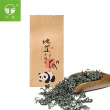 茶葉!菊花茶6,鐵觀音