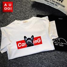 短袖T恤哪個牌子好?au