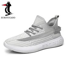 運動鞋!雙星運動鞋怎